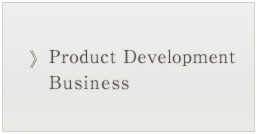 Product Development Business
